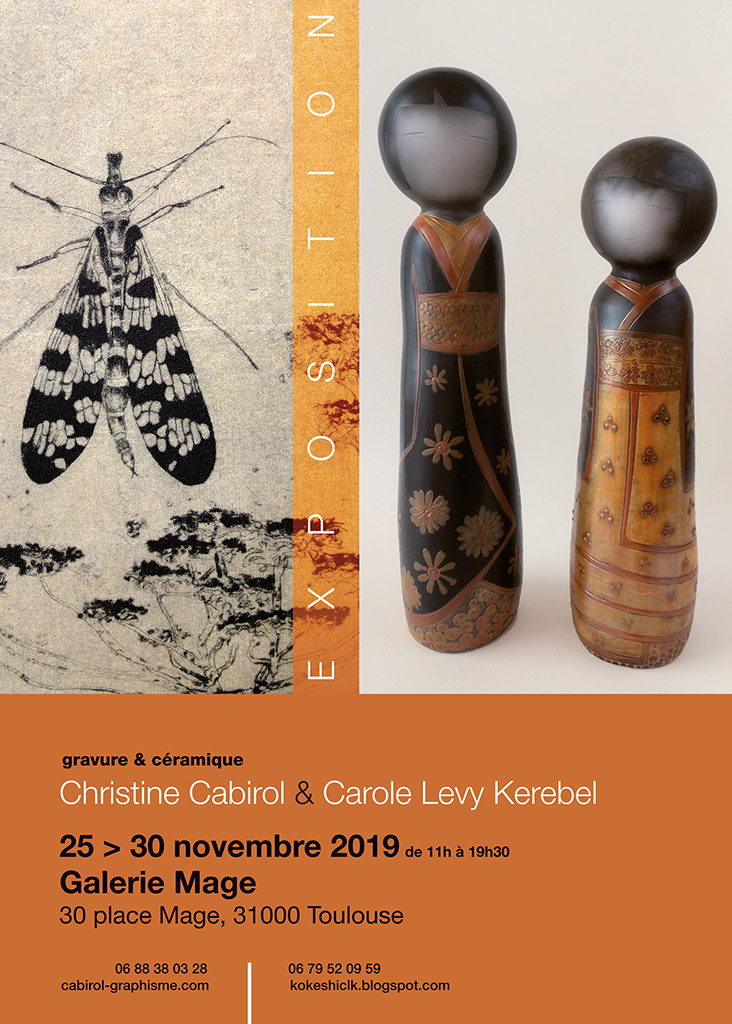 Exposition 2019 cabirol levy kerebel galerie mage toulouse